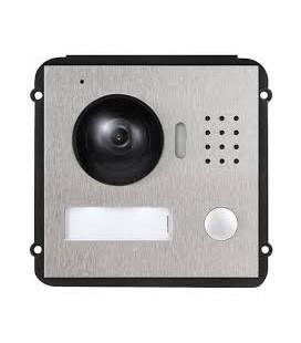 Модульная вызывная IP видеопанель DAHUA VTO2000A-C
