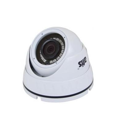Видеокамера MHD купольная ATIS AMVD-2MIR-20W/2.8