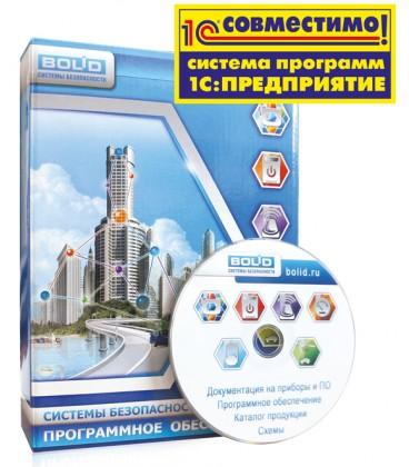 """""""УРВ для 1С:Предприятие 8"""" основной комплект"""