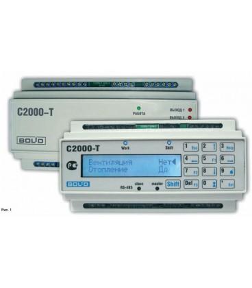 С2000-Т