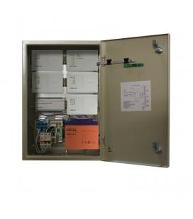"ШПС Шкаф для установки приборов системы ""Орион"" на DIN рейки"