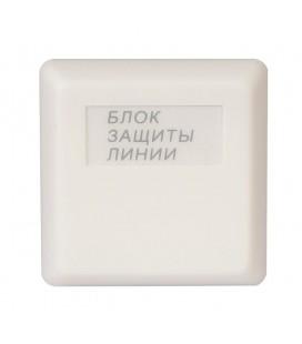 БЗЛ-01 Блок защиты входных цепей прибора