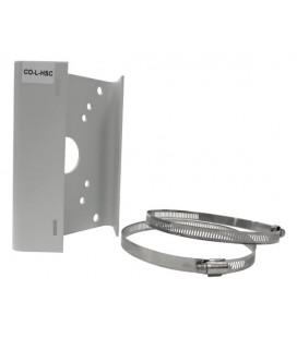 CO-L-HSC Адаптер на столб