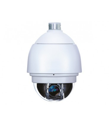 CO-PRO-i20ZS20X-0012 2MP поворотная уличная Full HD IP камера (Speed Dome)