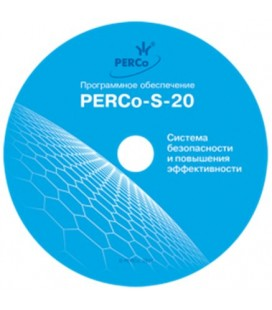 """Модуль """"Прием посетителей"""" PERCo-SM10"""