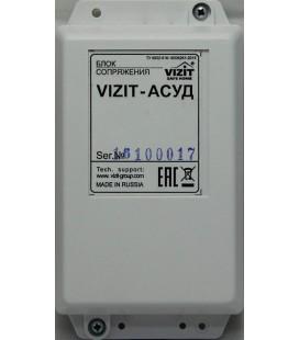 VIZIT-АСУД