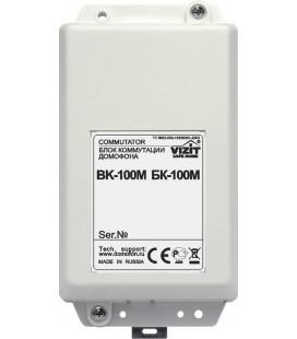 БК-100М
