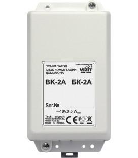 БК-2А