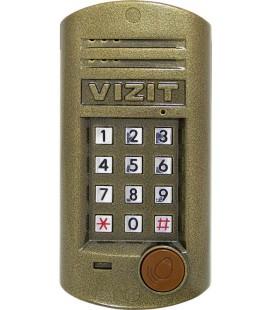 БВД-314R