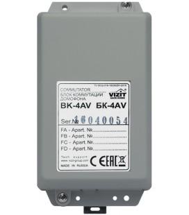 БК-4AV