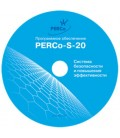 PERCo-SP12 Комплект программного обеспечения Контроль доступа+ОПС+Дисциплина