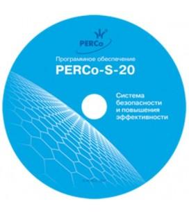 PERCo-SP17 Комплект ПО Усиленный контроль доступа с верификацией