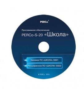 "PERCo-SS01 Базовое ПО ""ШКОЛА"""