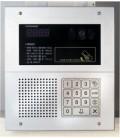 Видеопереговорное устройство Commax DRC-481LC