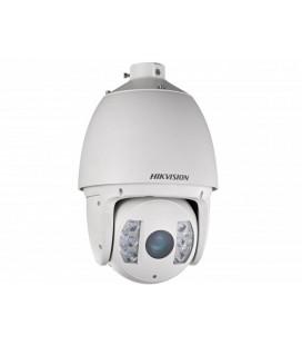 2Мп скоростная поворотная IP-камера Hikvision DS-2DF7284-AEL