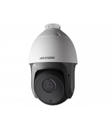 2Мп скоростная поворотная IP-камера Hikvision DS-2DE5220IW-AE