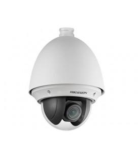 2Мп скоростная поворотная IP-камера Hikvision DS-2DE4220W-AE