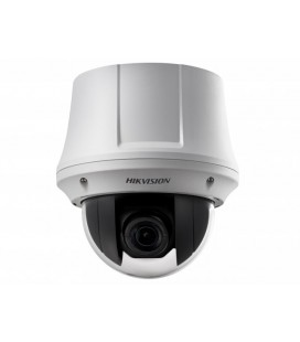 2Мп скоростная поворотная IP-камера Hikvision DS-2DE4220W-AE3