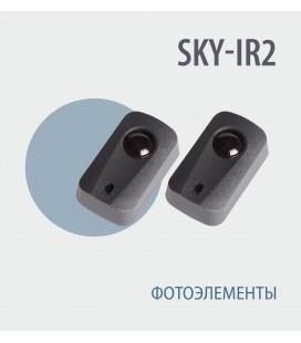 Skyros SKY-IR2 фотоэлементы безопасности