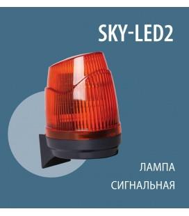 Skyros SKY-LED2 лампа сигнальная