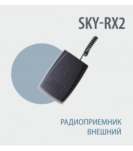 Skyros SKY-RX2 внешний радиоприёмник