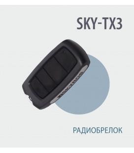 Skyros SKY-TX3 радиобрелок управления