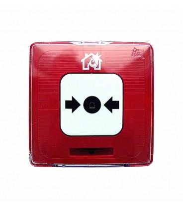 ИПР 513-10 исп.1 Извещатель пожарный ручной