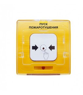 УДП 513-10 исп.1 Устройство дистанционного пуска пожаротушения