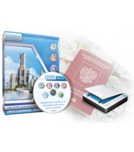 """ПО """"Сканер"""" (Cognitive Passport API)"""