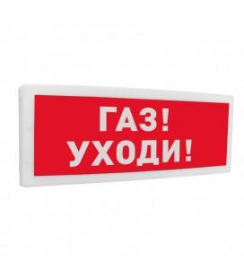 С2000-ОСТ исп.03
