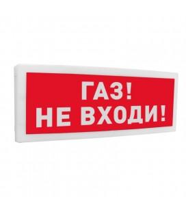 С2000-ОСТ исп.04