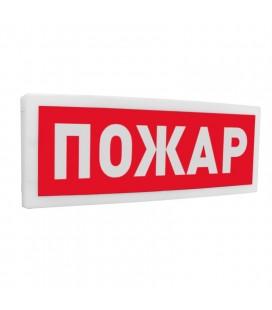 С2000Р-ОСТ исп.00