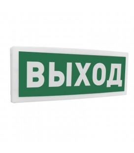 С2000Р-ОСТ исп.01