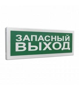 С2000Р-ОСТ исп.11