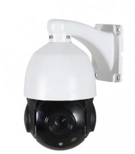 AltCam ISDV41IR Скоростная поворотная IP видеокамера