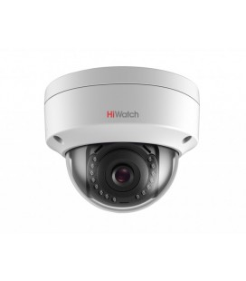 HiWatch DS-I452 4Мп уличная купольная мини IP-камера