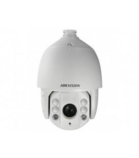 DS-2AE7230TI-A 2Мп уличная скоростная поворотная HD-TVI камера