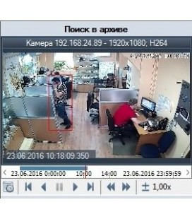 «Детектор оставленных предметов» Программный аналитический модуль