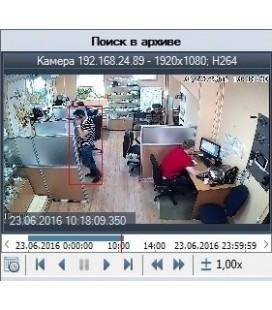 Модуль распознавания автономеров Редакция STD до 30Км/час