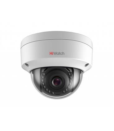 HiWatch DS-I252 2Мп уличная купольная мини IP-камера с ИК-подсветкой до 30м