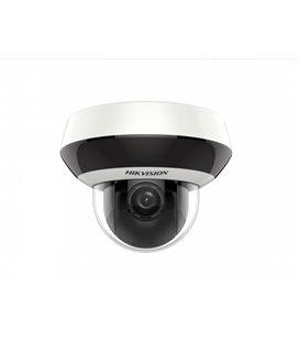 Hikvision DS-2DE2A204IW-DE3 2Мп уличная скоростная поворотная IP-камера