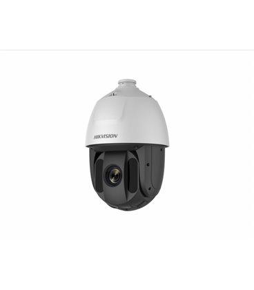 Hikvision DS-2DE5232IW-AE 2Мп уличная скоростная поворотная IP-камера