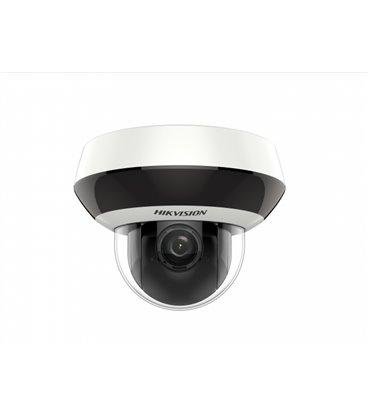 Hikvision DS-2DE2A404IW-DE3 4Мп уличная скоростная поворотная IP-камера