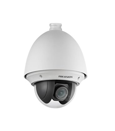 Hikvision DS-2DE4425W-DE 4Мп уличная скоростная поворотная IP-камера