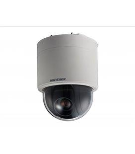 Hikvision DS-2DF5225X-AE3 2Мп скоростная поворотная IP-камера