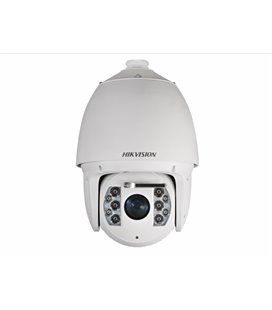 Hikvision DS-2DF7225IX-AELW 2Мп уличная скоростная поворотная IP-камера