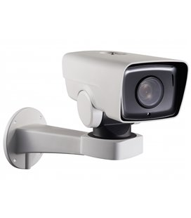 Hikvision DS-2DY3220IW-DE 2Мп уличная поворотная IP-камера