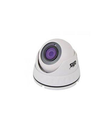 ATIS ANVD-2MIRP-20W/2.8А Уличная купольная IP видеокамера