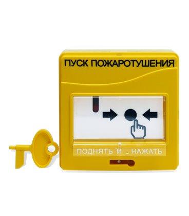 УДП 513-3АМ Адресное устройство пуска пожаротушения
