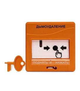 УДП 513-3АМ исп.02 Адресное устройство ручного пуска дымоудаления